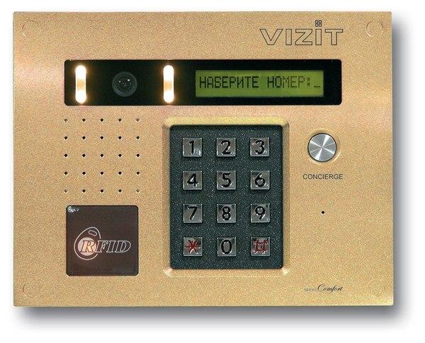 панель многоквартирного видеодомофона