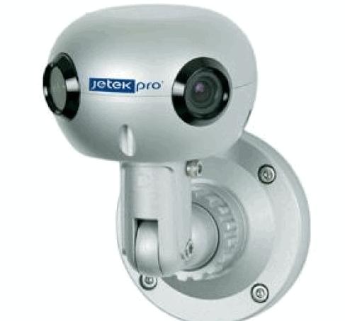 уличная панорамная камера видеонаблюдения