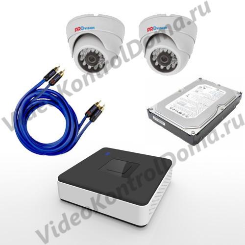 Программы для просмотра ip wifi камер на компьютере