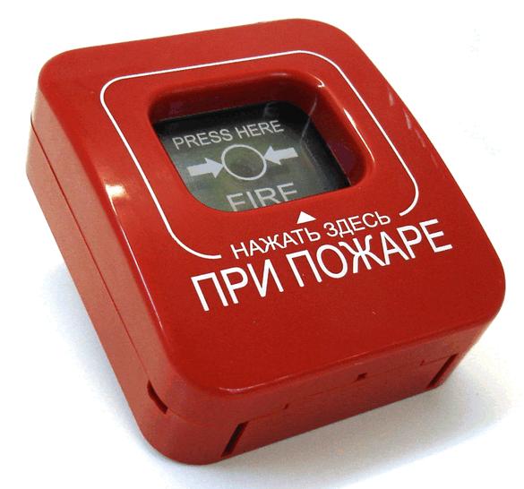 pozharnaya-signalizatsiya