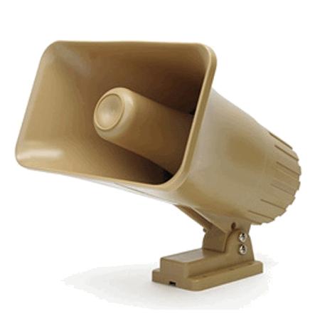 revun-dlya-signalizatsii